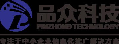 天津品众科技发展有限公司